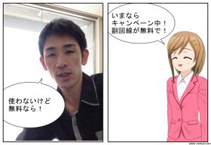 Comic3_001