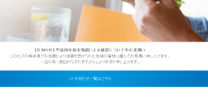SnapCrab_NoName_2016-5-25_16-48-31_No-00