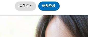 SnapCrab_NoName_2016-5-25_16-50-9_No-00