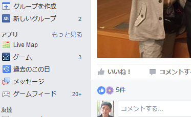 SnapCrab_NoName_2016-5-8_23-24-35_No-00