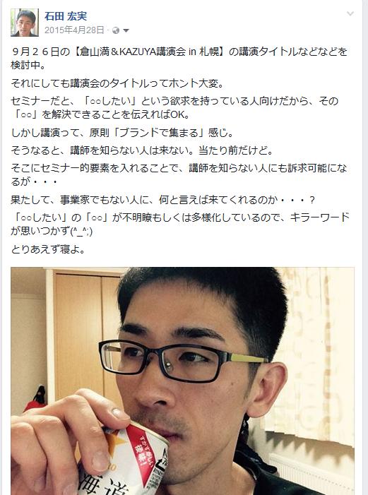 SnapCrab_NoName_2016-8-13_21-53-11_No-00
