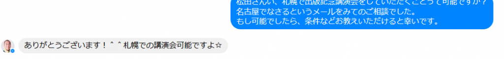 SnapCrab_NoName_2017-2-9_8-13-59_No-00