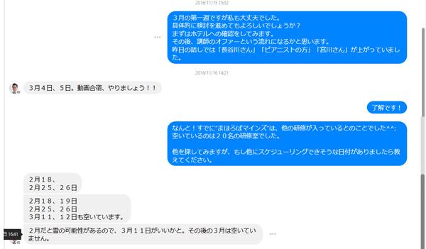 SnapCrab_NoName_2017-3-13_23-40-8_No-00
