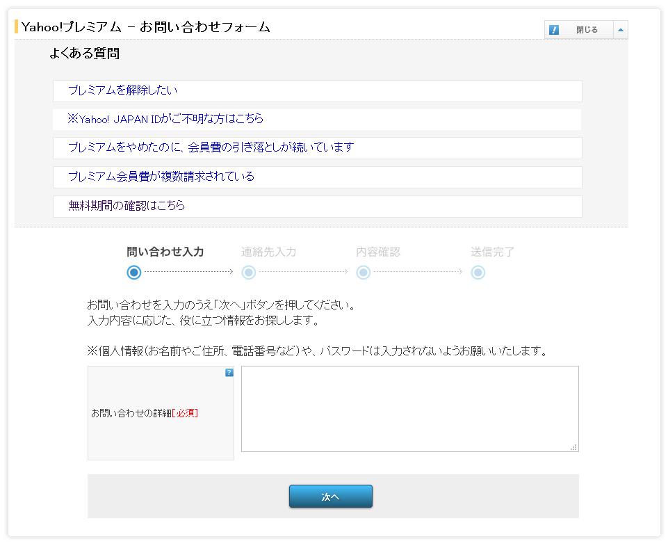 SnapCrab_NoName_2017-5-25_21-51-55_No-00