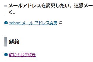 SnapCrab_NoName_2016-7-4_15-4-29_No-00