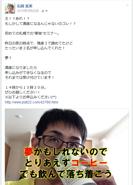 SnapCrab_NoName_2016-8-13_22-23-43_No-00