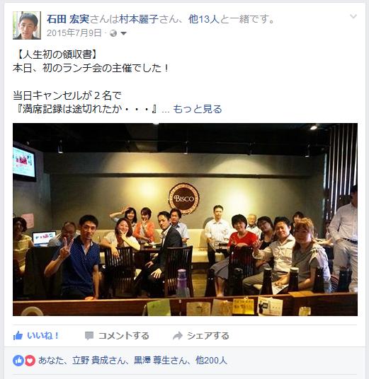 SnapCrab_NoName_2016-8-13_23-2-54_No-00