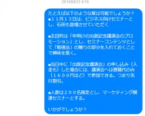 SnapCrab_NoName_2017-1-18_6-57-20_No-00