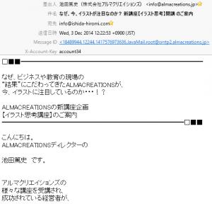 SnapCrab_NoName_2017-2-18_0-14-7_No-00