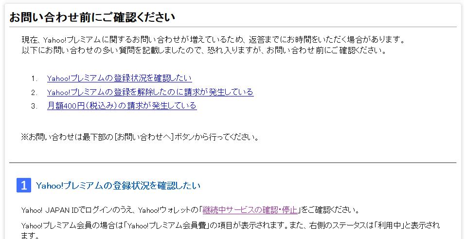 SnapCrab_NoName_2017-5-25_21-50-40_No-00